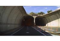 32 胡禄トンネル - 荒川区百景、再発見