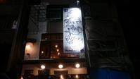 燻製バル モトカラ@道頓堀 - スカパラ@神戸 美味しい関西 メチャエエで!!