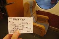 6/26 旅の〆にフラゲ - uminaha-t's blog
