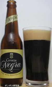 Cerveza Negra - ポンポコ研究所(アジアのお酒)