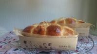 きんかんのブリオッシュ - ゆず空パン工房