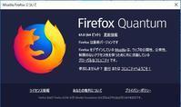 20180701 【FireFox】バージョンアップ - 杉本敏宏のつれづれなるままに