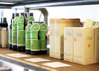 パックスベビーUVクリーム & パックスナチュロンUVクリーム / 太陽油脂 - bambooforest blog