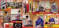 マツダ労組「第20回 落語観笑会」 - ちかごろの丹馬