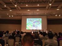 広島のサカスタ問題に見る〝行政エゴ〟 - 堀 治喜「酔頓楼からの遠吠え3」