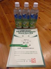 ツール・ド・美ヶ原で、4位入賞っ!!! - 乗鞍高原カフェ&バー スプリングバンクの日記②