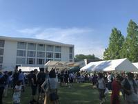 第33回東北大学国際祭りを見てきた - 大隅典子の仙台通信