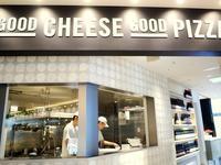 フレッシュチーズが美味♪「GOOD CHEESE GOOD PIZZA」@ミッドタウン日比谷 - 明日はハレルヤ in Bangkok