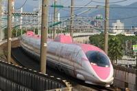 きょうもキティ周南市Hello Kitty Shinkansen - 月の沙漠を