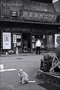 昭和の町 - A  B  C