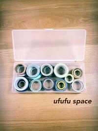 好きなモノ - ufufu space(うふふ すぺーす)☆いなべ市☆おかたづけ