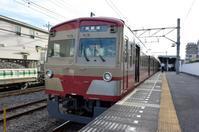 多摩川線 - 鉄道日記コム