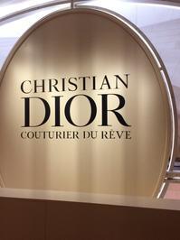 クリスチャン デイオール大回顧展がロンドンで再び - ダイアリー