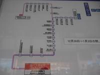 (奈良・オトナの修学旅行)レトロ建物探訪+α - 松下ルミコと見る景色