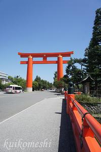 京都旅行18-平安神宮 - クイコ飯-2