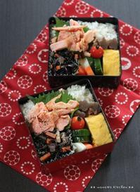 鮭弁(๑¯﹃¯๑)♪ - **  mana's Kitchen **