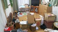 私のお部屋 - 自分遺産