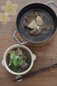 keiちゃんの「暑いシーズンにこそおススメ、、肉骨茶」 - WE LOVE STAUB