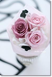 シルキーピンクのバラ* - Flower letters