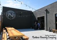 ビアフライト@Norton's Brewing Company - Kyoko's Backyard ~アメリカで田舎暮らし~