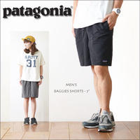 "patagonia [パタゴニア正規代理店] MEN'S BAGGIES SHORTS - 7""[58034] メンズ・バギーズ・ロング 7インチ(股下18cm) MEN'S/LADY'S - refalt blog"