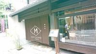 ビーガン&Rawスイーツカフェ ジャーナルスタンダード京都, Vegan&Raw sweets cafe  Journal standard kyoto - latina diary blog