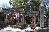 幕末京都逍遥その91「武信稲荷神社」 - 坂の上のサインボード