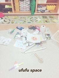 おもちゃの整理収納① - ufufu space(うふふ すぺーす)☆いなべ市☆おかたづけ