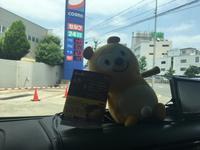 6月9日 鳥取 台風5号磯ノ浦間に合わずノーマークだった鳥取へGO! - くろかめのつぶやき~女性初心者サーフィン日記~