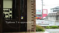 """""""台風7号接近中!。。。...7/3tue"""" - SHOP ◆ The Spiralという館~カフェとインポート雑貨のある次世代型セレクトショップ~"""