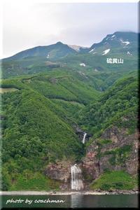 世界遺産知床半島 5 - 北海道photo一撮り旅