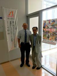 2018年第7回スペシャルオリンピックス日本夏季ナショナルゲーム・愛知 第1回ボランティアリーダー研修会に、(一社)愛知県鍼灸師会として参加いたしました。 - 東洋医学総合はりきゅう治療院 一鍼 ~健やかに晴れやかに~