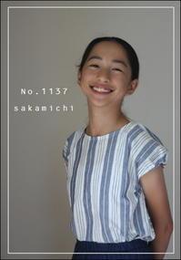 No. 1137 ブラウス(140) - sakamichi