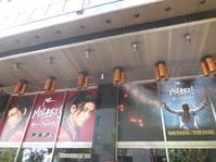 ミュージカルモーツァルトを鑑賞してきました - ラベンダー色のカフェ time