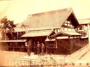 釜右社 - 峡陽文庫