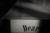 Dear - フォトな日々
