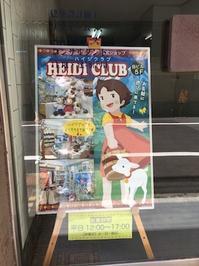 川崎市幼稚園協会さん子育てセミナーと、ハイジクラブ両国店 - 私をひらく声のあげかた::Wen-Do 2