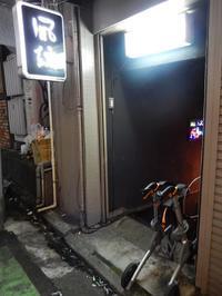 bar『風紋』閉店 林聖子さん、いつまでもお元気でいてください - 遠い空の向こうへ