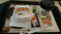 バーガーキング『ハムエッグチーズ クロワッサンドイッチ®』 - My favorite things
