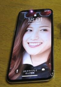 iPhoneX届く - 無題
