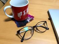 メガネメガネ… - アメリカ輸入のシール♪住所/名前/お好きな文字を印刷してお届け♪アドレスラベルです。