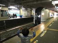 成田エクスプレスを見るなら大船駅がオススメ♪ - 子どもと暮らしと鉄道と