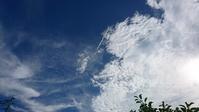 台風通過。 - 青い海と空を追いかけて。