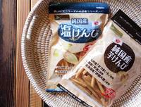 純国産 芋けんぴ,塩けんぴ / ノースカラーズ - bambooforest blog
