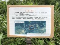 淀川でヌートリア発見! - さすらいのバーブ坂田「笑わせるなよ泣けるじゃないか2」