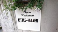 久しぶりにリトルヘブン Vegan restaurant Little Heaven - latina diary blog