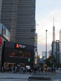 麺屋虎杖 大門浜松町店   ☆☆☆★ - 銀座、築地の食べ歩き