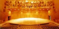 伊丹 アイフォニック大ホール - AMA ピアノと歌と管弦のコンクール