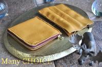 やみつきエルクの3本差しペンケースとL型財布・時を刻む革小物 - 時を刻む革小物 Many CHOICE~ 使い手と共に生きるタンニン鞣しの革