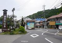 島根(7) 「温泉津温泉/薬師湯」と和食居酒屋「神門」 - そらたび